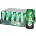carlsberg premium beer  - product's photo
