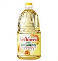 pure 100% refined sunflower oil - product's photo
