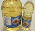 top quality refined sunflower oil  - product's photo