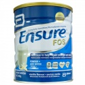 ensure powder 850g vanilla - product's photo