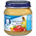 win gerber baby food & milk powder formula - product's photo