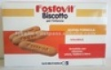lo bello fosfovit baby biscuits - product's photo