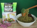 moroheiya noodles shitake soup - product's photo