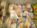 fresh frozen chicken - product's photo