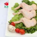 the whole chicken wings  - product's photo