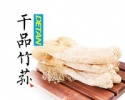 dictyophora mushroom - product's photo
