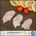 frozen catfish swim bladder, - product's photo