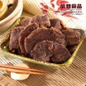 beef meat jerky black pepper pork - product's photo