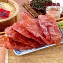 wan yi high quality health snack garlic jerky pork meat - product's photo