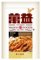 wan yi high quality health pork jerky shredded pork jerky meat - product's photo