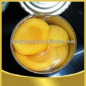 chinese fresh yellow peach canned - product's photo