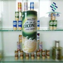 household coconut juice - product's photo