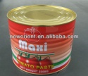 italian turkish tomato paste - product's photo