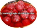 canned arbutus fruit in syrup - product's photo