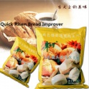 soft's bread improver - product's photo