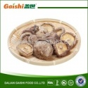 dried magic mushroom - product's photo