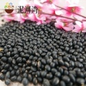 small black kidney bean - product's photo