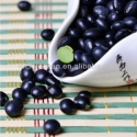 chinese black kidney beans  - product's photo