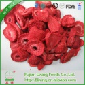 dried style freeze dried strawberry - product's photo
