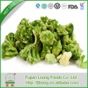 dried style freeze dried broccoli - product's photo