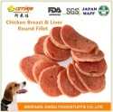 fda sgs green tea taste whiskas chicken chip dog snack popular in europe - product's photo