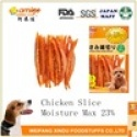 original organic dried chicken breast fillet slice treat snack ifs standard for dog - product's photo