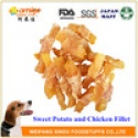 halal organic dried sweet potato and chicken breast twist/ dog food /pet treat - product's photo