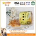 bulk adult junior cat dry food manufacture by japan maff standard - product's photo