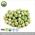 organic fd freeze dried green peas - product's photo