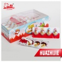 surprise egg magic kinder chocolate toy candy - product's photo