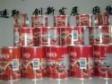 tomato paste in cans - product's photo
