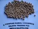 ethiopian kabuli chickpeas - product's photo