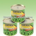 canned green peas in brine - product's photo