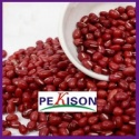 new crop small red kidney beans - product's photo