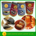 canned mackerel canned sardine in brine in tomato sauce - product's photo