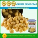 canned garbanzo beans white chickpeas pois chiche in can - product's photo