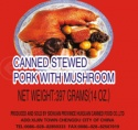canned food,pork meat,ready to eat meal,pork, canned stewed pork feet with mushroom - product's photo