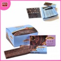 halal dark compound chocolate bar with hazelnut filling - product's photo