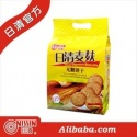 nissin digestive sugar-free biscuits - product's photo