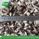 whole shiitake mushroon in brine - product's photo