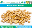natural chickpeas - kabuli - product's photo