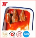 canned fish - product's photo