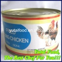 canned  fried young chicken - product's photo