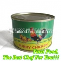 curry chicken canned food - product's photo
