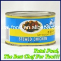 canned food stewed chicken - product's photo