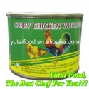 food curry chicken wity potato - product's photo