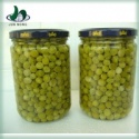 canned roasted green peas - product's photo