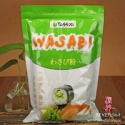 quality wasabi powder  - product's photo