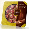16pcs peanut chocolate 200g - product's photo