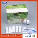 nitrofuran(aoz, amoz, sem, ahd) rapid test kit for aquatic products (aquatic antibiotics) - product's photo
